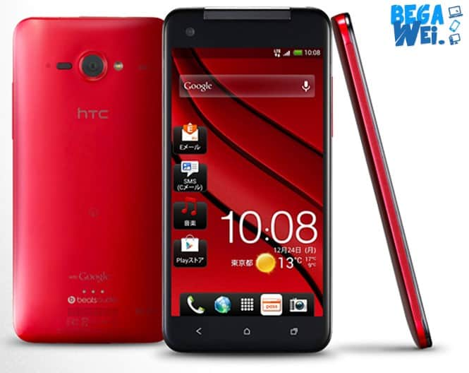 harga htc butterfly 2