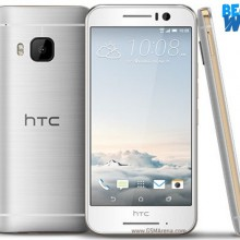 HTC One S9 warna putih