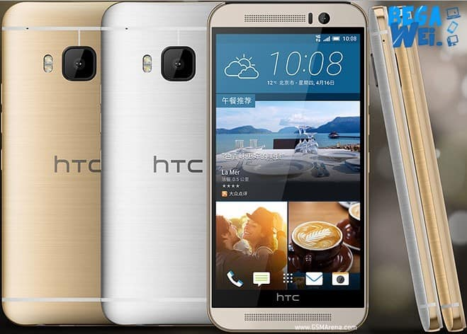 harga htc one m9 prime camera