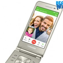 Samsung Galaxy Folder 2 menggunakan CPU Quad-Core 1.4 GHz