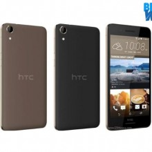 HTC Desire 728 Ultra memiliki CPU Octa-core 1.5 GHz