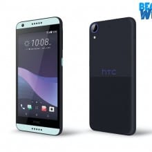HTC Desire 550 dibekali CPU Quad-core 1.1 GHz