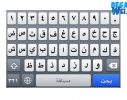 Cara Setting Keyboard Android Bahasa Arab